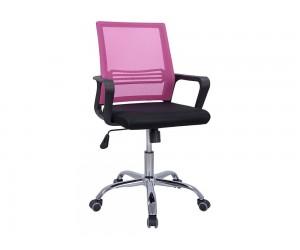 Офис стол HM1148.05 с подлакътници и газов амортисьор - Черен/ Розов