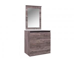 Скрин с огледало Jacintha HM10287 - Пепеляво сив