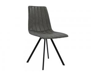 Комплект от 4 бр. тапициран трапезен стол JustinHM8040.10 - Сива PU кожа
