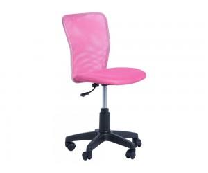 Детски стол Carmen 7027 - Розов