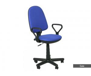 Работен офис стол Comfort с подлакътници