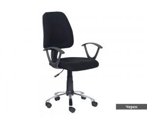 Работен офис стол Carmen 7067-10