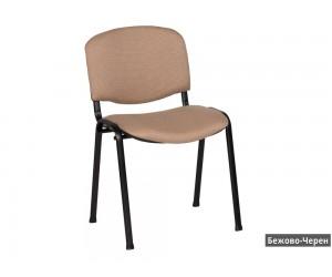 Посетителски офис стол Carmen 1130 Lux - Бежово/ Черен