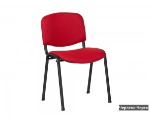 Посетителски офис стол Carmen 1130 Lux - Червено/Черен