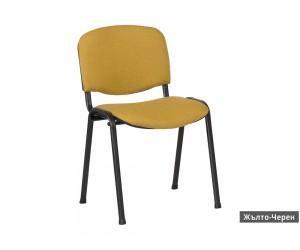 Посетителски офис стол Carmen 1130 Lux - Жълто/ Черен