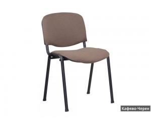 Посетителски офис стол Carmen 1130 Lux - Кафяво/ Черен