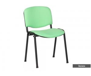 Посетителски офис стол Carmen 1130 Lux - Зелен
