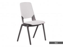Посетителски офис стол Limber - Бял