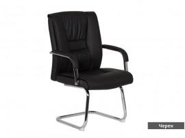 Посетителски стол Carmen 6540