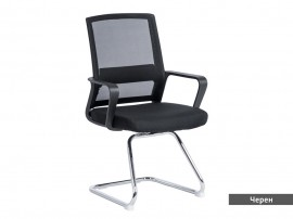 Посетителски стол Carmen 7036