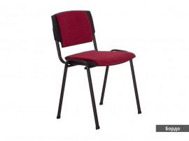 Посетителски офис стол Prizma Lux - Бордо
