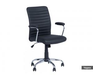 Работен офис стол Carmen 6512