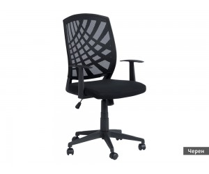Работен офис стол Carmen 7029