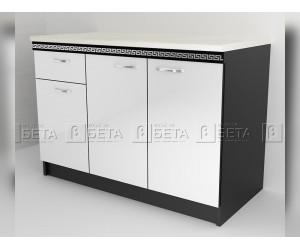 Долен кухненски шкаф с три врати и чекмедже Версаче Д3 - 120 см.