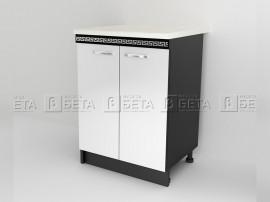 Долен кухненски шкаф Версаче Д1 - 60 см.