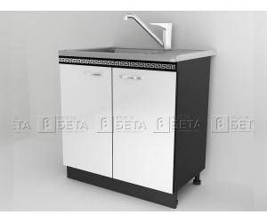 Долен кухненски шкаф за бордова мивка Версаче Д2 - 80 см.