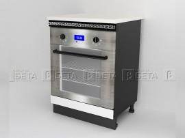 Долен кухненски шкаф за фурна Версаче Д4 - 60 см.