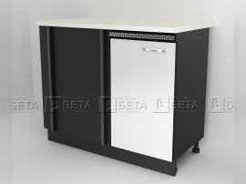 Долен кухненски шкаф за ъгъл Версаче Д7 - 90 см.