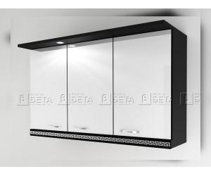 Горен кухненски шкаф Версаче Г3 с три врати и осветление - 120 см.