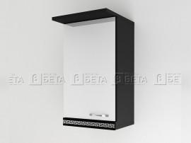 Горен кухненски шкаф Версаче Г8 - 30 см.