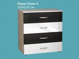 Скрин КОМО 2 - бял/черен гланц