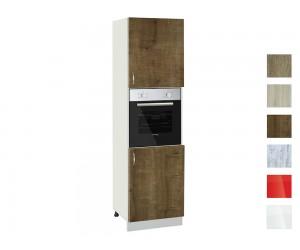Колонен кухненски шкаф Лукс 602 Ф - 60 см.