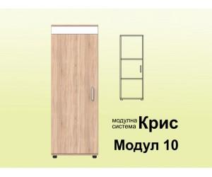 Шкаф Крис М10