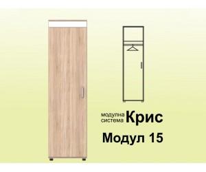 Еднокрилен гардероб Крис М15