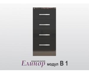 Долен кухненски шкаф с чекмеджета Елинор B1 - 40 см.