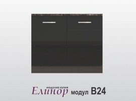 Модул Елинор B24