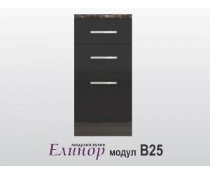 Долен кухненски шкаф Елинор B25 - 40 см.