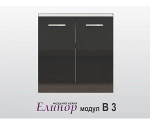Долен кухненски шкаф за бордова мивка Елинор B3 - 80 см.