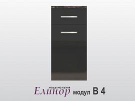 Модул Елинор B4