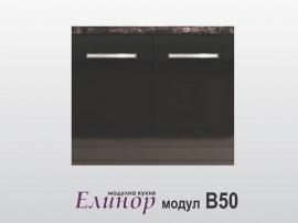 Модул Елинор B50
