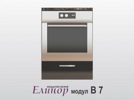 Модул Елинор B7