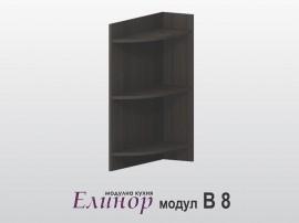 Модул Елинор B8 - етажерка