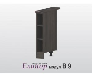 Долна кухненска етажерка Елинор B9 - 15 см.