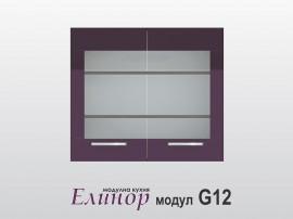 Горен кухненски шкаф Елинор G12 МДФ - 80 см.