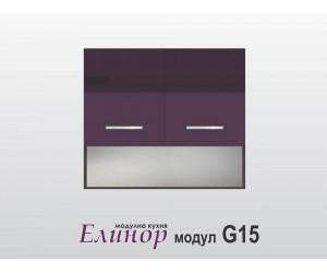 Горен кухненски шкаф Елинор G15 МДФ - 80 см.