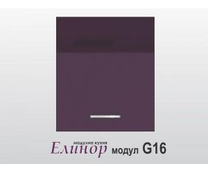Горен кухненски шкаф Елинор G16 МДФ - 60 см.