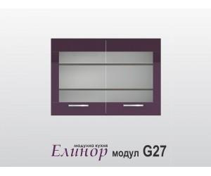 Горен кухненски шкаф Елинор G27 МДФ - 100 см.