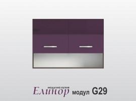 Горен кухненски шкаф Елинор G29 МДФ - 100 см.