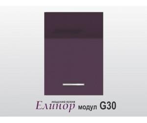 Горен кухненски шкаф Елинор G30 МДФ - 50 см.