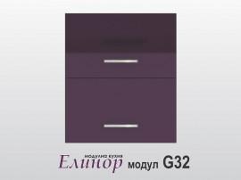 Горен кухненски шкаф  Елинор G32 МДФ - 60 см.