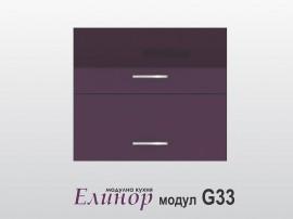 Горен кухненски шкаф Елинор G33 МДФ - 80 см.