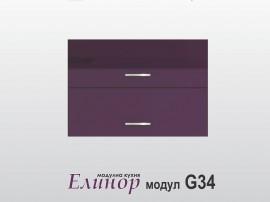 Горен кухненски шкаф Елинор G34 МДФ - 100 см.