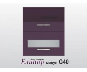 Горен кухненски шкаф Елинор G40 МДФ - 60 см.