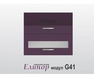 Горен кухненски шкаф Елинор G41 МДФ - 80 см.