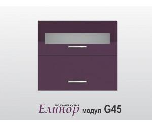 Модул Елинор G45 - шкаф с врата и витрина