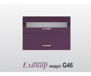 Модул Елинор G46 - шкаф с врата и витрина